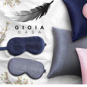 3.8折起Catch 真丝枕套、眼罩热卖 抗皱纹助睡眠高颜值