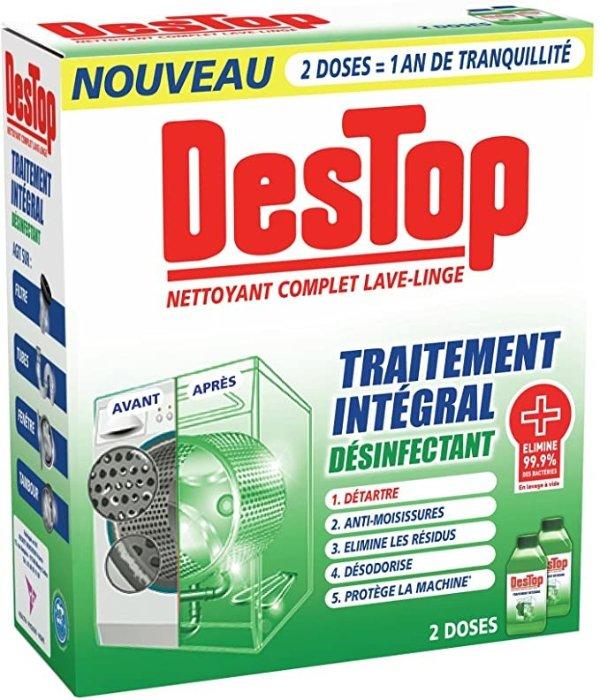洗衣机槽清洁剂 250ml*2