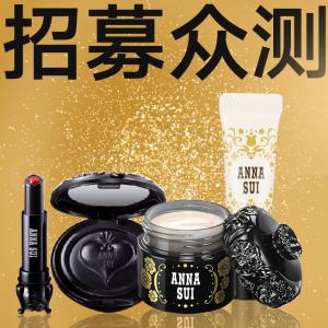 黑心腮红、唇膏,报名可得全套彩妆新品首发,Anna Sui彩妆套组