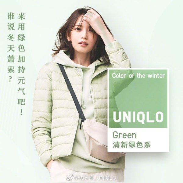 奶油绿 羽绒外套