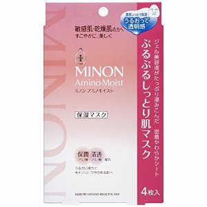 New Minon Amino Moist Moisturizing Face Mask 22ml x 4 pcs Japan | eBay