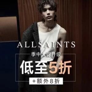低至5折+额外8折折扣升级:Allsaints 外套美衣持续热卖 天气再冷也要走时尚路线