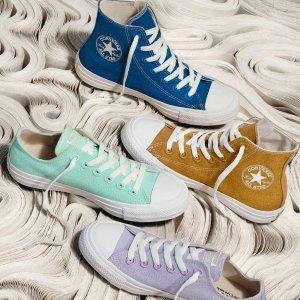低至3折+额外9折Converse 鞋服终极大促 一起做可爱的匡威女孩吧