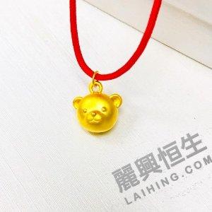 Lai Hing Group24K3D硬金类(24K 3D Gold) 8.5折24K千足金小熊吊墜 (3D硬金)