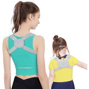 $12.74起收背背佳背部矫正器 支持肩背 减少肩颈压力 挺拔身姿久坐党必备