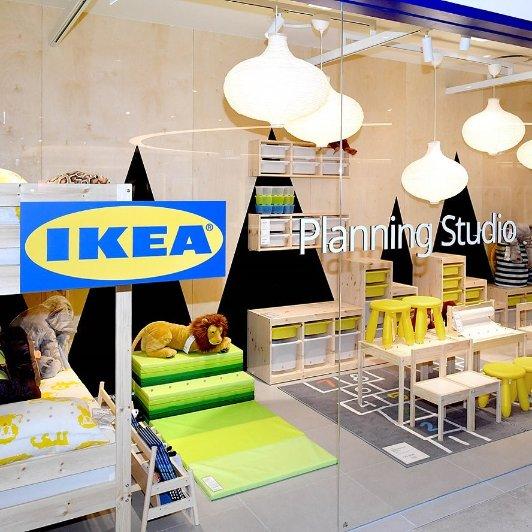 IKEA澳洲官网 9月大特卖IKEA澳洲官网 9月大特卖