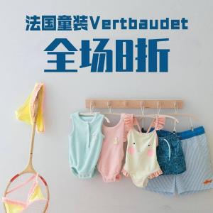 全场8折 €27收新生儿礼盒啦德国小黑五价:法国童装品牌Vertbaudet 纯天然材料 宝宝舒心妈妈放心