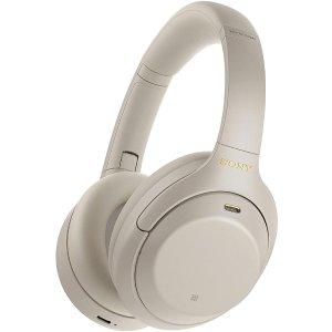 SonyWH-1000XM4 降噪耳机