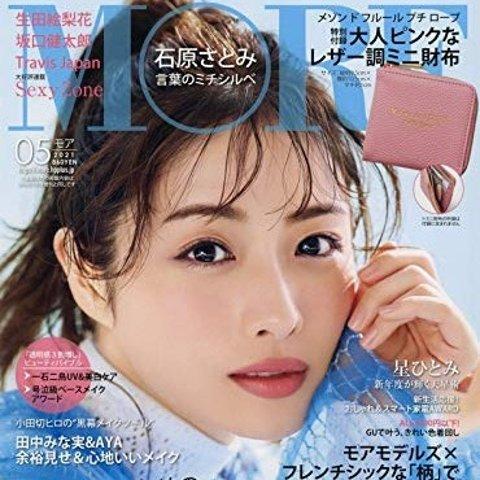送史努比便当包、安娜苏化妆包5月刊日系时尚杂志 送的比买的多 时尚限定品好礼拿到手软