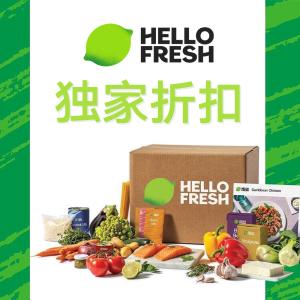 低至6折+免邮到家 懒人福音独家:Hellofresh 优质生鲜盒套餐订阅 美味又营养