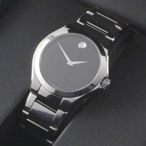 Extra $20 OffMovado Men's Defio Watch 0606333