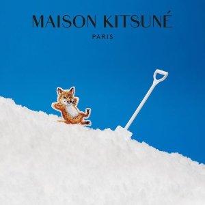 变相6.4折 单价低好凑单Maison Kitsune 可可爱爱小狐狸 t恤、卫衣在线打折