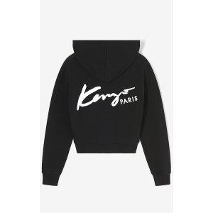 KenzoShort KENZO Signature 卫衣