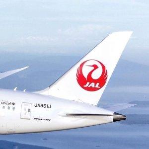 含税低至$415 搭乘日本航空西雅图至日本东京直飞往返机票超低价