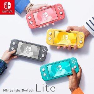 还有小幅折扣 €193起手慢无:Nintendo Switch Lite 全线补货 快来收可爱珊瑚粉和经典灰蓝黄