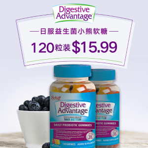 Ending Soon: Schiff Digestive Advantage Probiotic, 120 Gummies