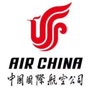 直减10% 洛杉矶直飞往返北京仅$304国航8月大促 美国往返中国及亚洲国家机票好价