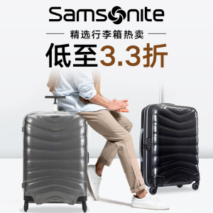 Up to 73% OffDealmoon Birthday Exclusive Sale @Samsonite
