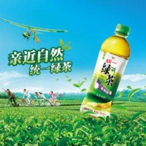 """是这个绿茶不是那个""""绿茶""""哟UKCNSHOP 绿茶食品专场 饮料瓜子儿海苔月饼都有哦"""