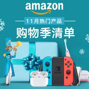 Amazon必买清单 | 家居日用消耗品满$40减$10,乐高圣诞系列史低$14,Apple Watch 4不锈钢蜂窝版$399