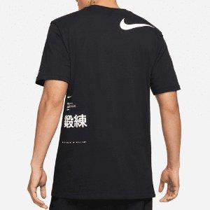 5/27 美东10点整 T恤$55预告:Nike X MMW 联名机能风 训练服饰系列即将发售