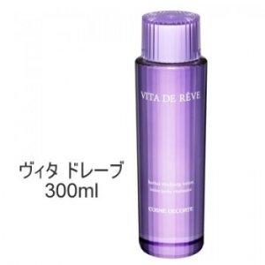 decorte紫苏水大容量
