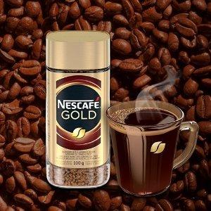 $4.73(原价$7.49)NESCAFÉ 雀巢 GOLD 金牌速溶咖啡热卖 唤醒一整天的活力