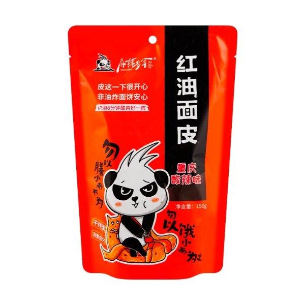 麻辣多拿 红油面皮 酸辣味 150g - 亚米网