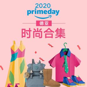 经典单品王 年度史低价不错过2020 Prime Day 时尚类买什么 这份剁手清单请收好