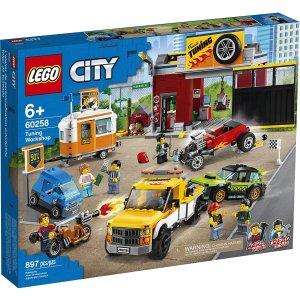 $104.8(原价$139.99)LEGO 乐高 城市系列 汽车维修中心 60258