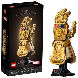 LEGO Marvel Infinity Gauntlet 76191 灭霸手套