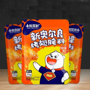 12% Off11.11 Exclusive: Yamibuy Seasonings And Hot Pot Base Limited Time Offer