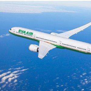 From $548Houston to Macau Rountrip Airfare