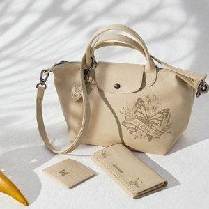 Up to 60% OffLuxury Handbags @ Century 21