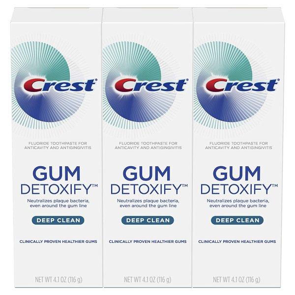 深层清洁牙龈保护牙膏3支装 有效减轻炎症
