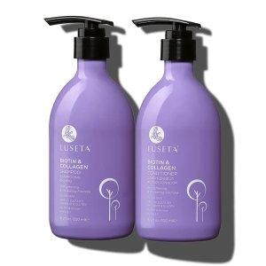 luseta beauty维生素B7&胶原蛋白洗护套装