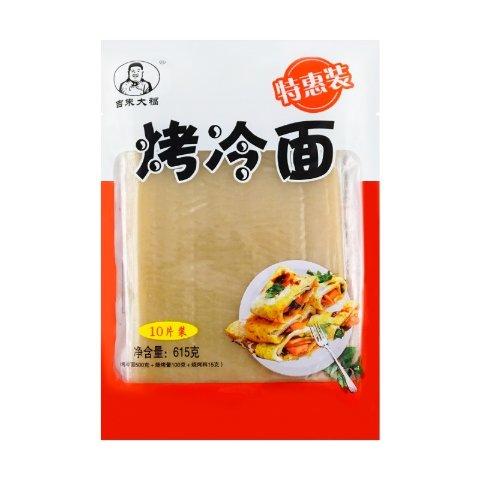 ZHUDAFU Chinese Style Noodle 615g Free Small Brush May Not be Provided
