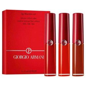Giorgio Armani每支仅$15!400/401/405红管三件套