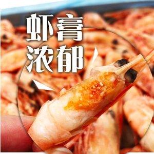加拿大 Clearwater 北极甜虾 80-100头/公斤 2.5KG/盒