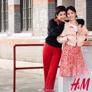 New ArrivalsLunar New Year Collection @ H&M