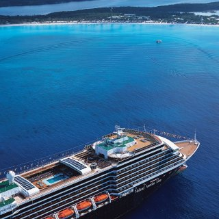 From $409+Free four gifts offerAvoya Exclusive Cruise line wave sales@ Shermans Travel
