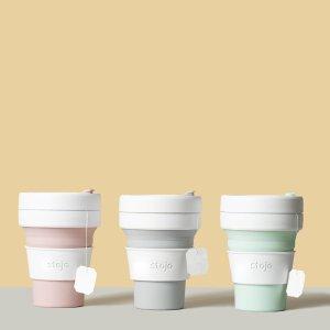 低至€11 宋妍霏也推荐Stojo 欧阳娜娜同款网红折叠杯 自带买咖啡 帮你省下口红钱