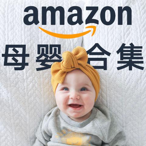 $3.99抢飞利浦小熊奶嘴2个装Amazon 母婴好价单品 妈妈们每日必抢 $37收新安怡温奶机