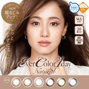 buy 4 get free EMS international shippingEverColor 1day Colored Contact Lens @LOOOK