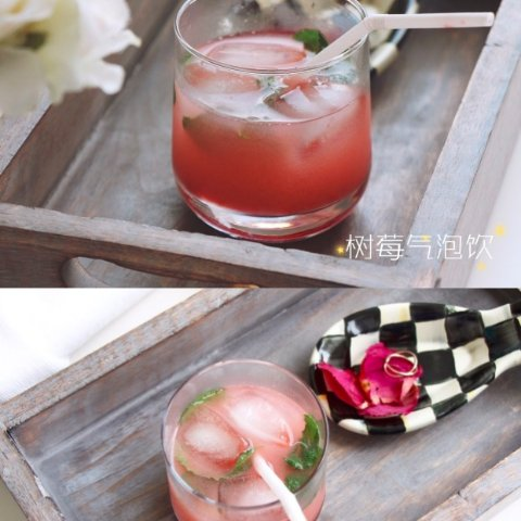 能在家做的夏日特饮混一混搅一搅就能喝,快手树莓气泡特饮