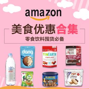 $5.00以内凑单好物Amazon 低价美味大集合 全部都是好吃哒 凑单看过来