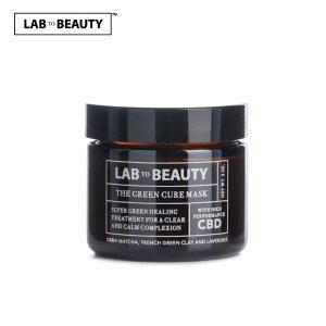 Lab to Beauty绿色治愈面膜