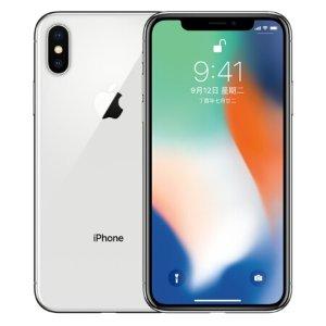 再降¥5999新春独家:Apple iPhone X 64GB 4G手机