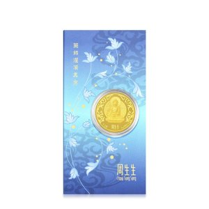 Chow Sang Sang菩萨金币