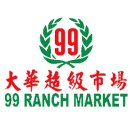 15% OFF Sitewide Limited New Year Time Sale @99 Ranch